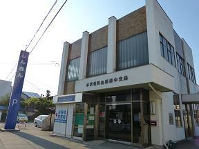 水沢信用金庫 原中支店   いわて...
